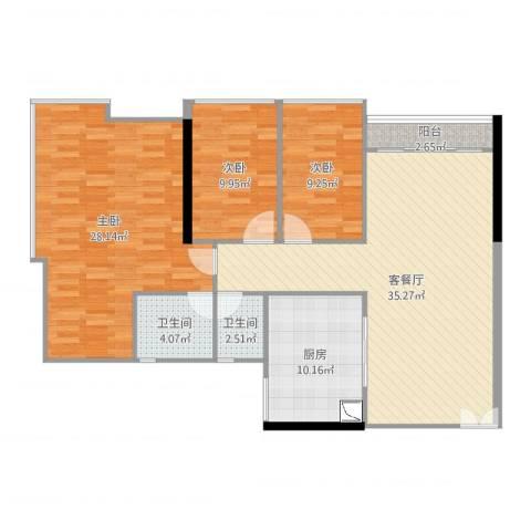 中怡城市花园3室2厅2卫1厨128.00㎡户型图