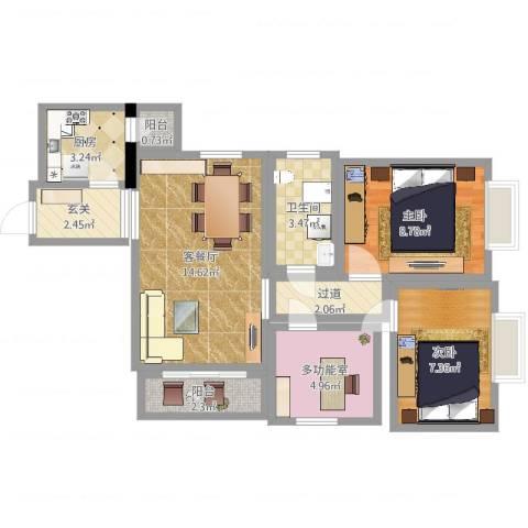 誉城苑2室2厅1卫1厨62.00㎡户型图