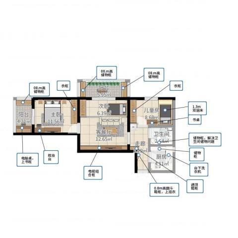 北三环中路40号院3室2厅1卫1厨92.00㎡户型图