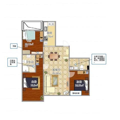 锦瑞尚城3室2厅1卫1厨96.00㎡户型图
