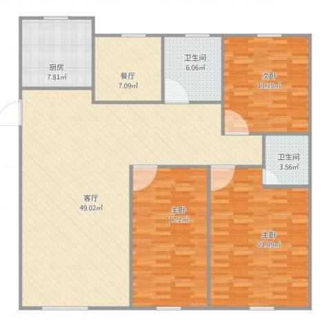 华能城市花园3室2厅2卫1厨166.00㎡户型图