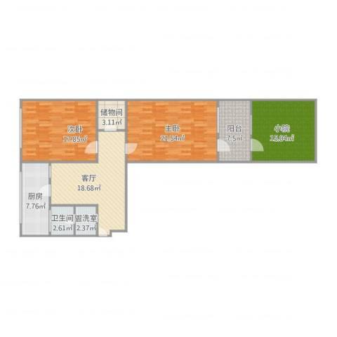 玉函路出版局宿舍2室1厅1卫2室3厅1卫1厨130.00㎡户型图