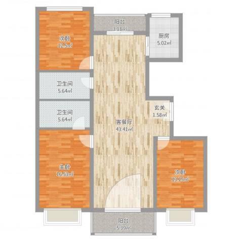 西京府3室2厅2卫1厨138.00㎡户型图
