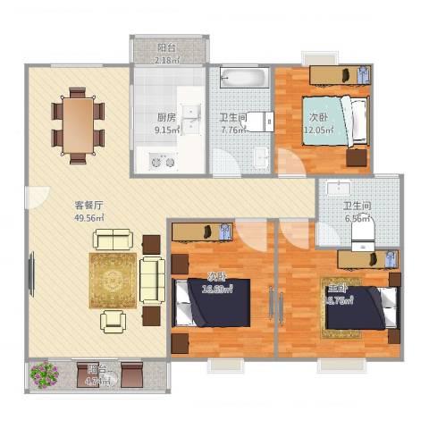 阳光星期八3室2厅2卫1厨168.00㎡户型图