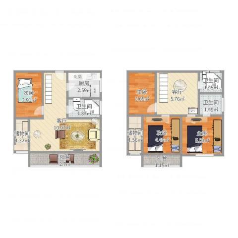 中建文化城4室2厅3卫1厨68.00㎡户型图