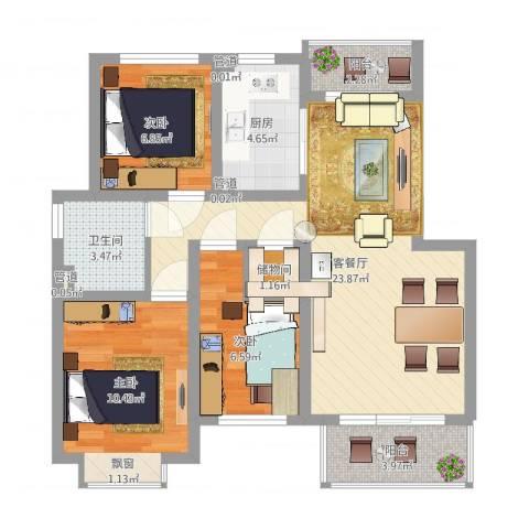 共富新家园3室2厅1卫1厨79.00㎡户型图