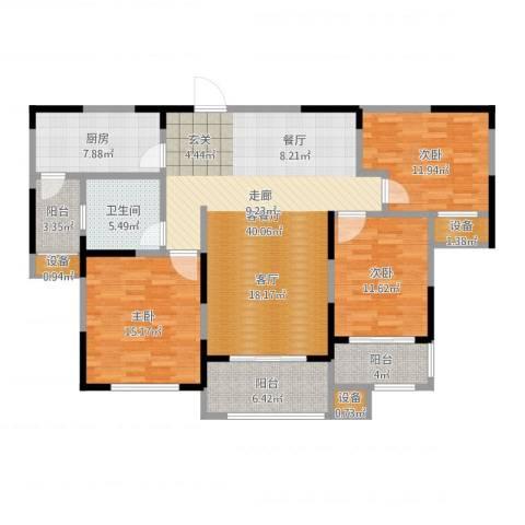 建业森林半岛3室2厅1卫1厨136.00㎡户型图