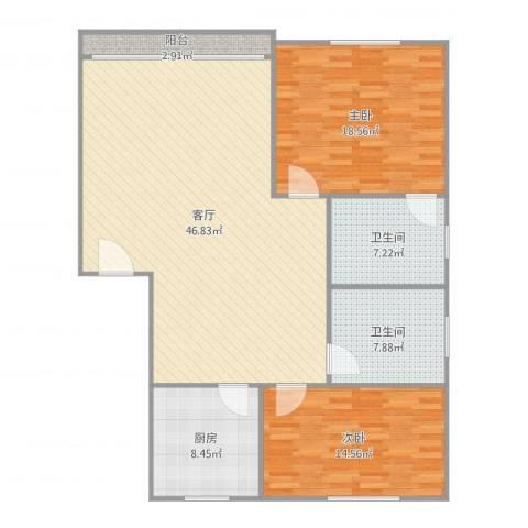 牡丹园2室1厅2卫1厨133.00㎡户型图