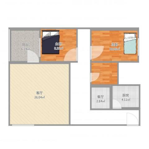 乐易居2室2厅1卫1厨77.00㎡户型图