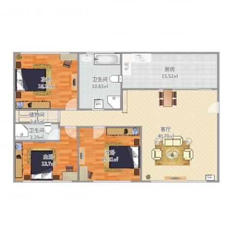 学府1+13室1厅2卫1厨146.00㎡户型图