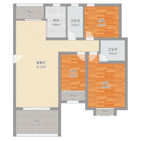 名仕园3室2厅2卫1厨86.80㎡户型图