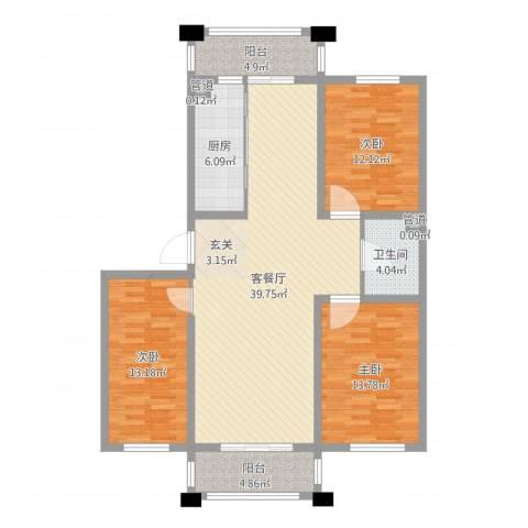 保利花园三期双河城3室2厅1卫1厨141.00㎡户型图