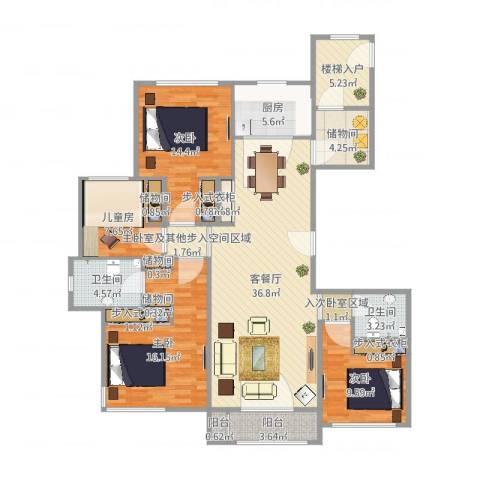 丽景福苑四室两厅两卫A44室2厅2卫1厨149.00㎡户型图
