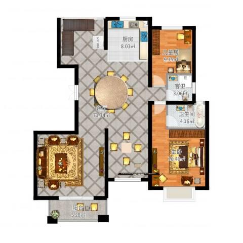 金桥普林斯顿2室1厅1卫1厨137.00㎡户型图