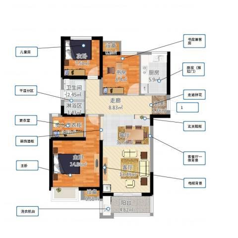 中海世纪公馆3室1厅3卫2厨104.00㎡户型图
