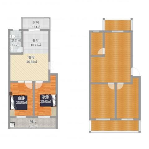 两江鑫城2室1厅1卫1厨176.00㎡户型图