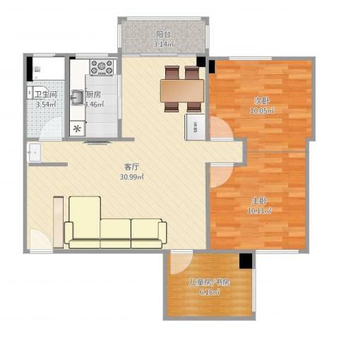 康怡苑2室1厅1卫1厨86.00㎡户型图