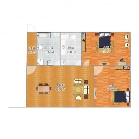 嘉阳公寓2室2厅1卫1厨167.00㎡户型图