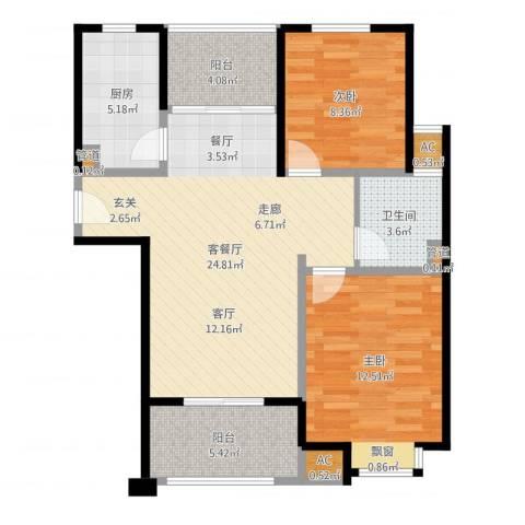 丰水宝邸西苑2室2厅1卫1厨92.00㎡户型图