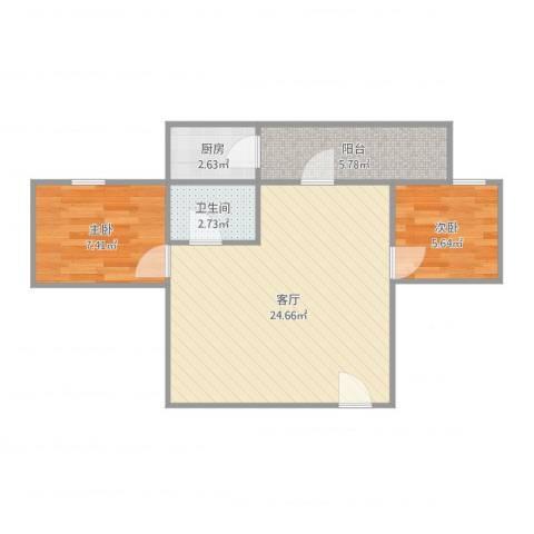 教师村2室1厅1卫1厨52.90㎡户型图