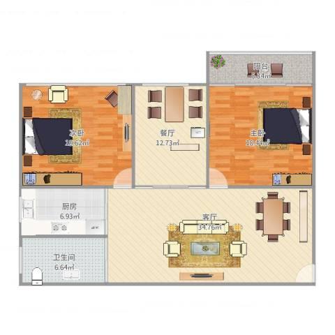 通协小区2室2厅1卫1厨139.00㎡户型图