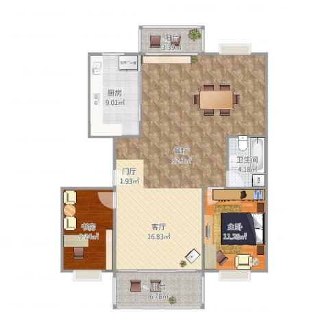 远景佳苑三期2室1厅1卫1厨120.00㎡户型图