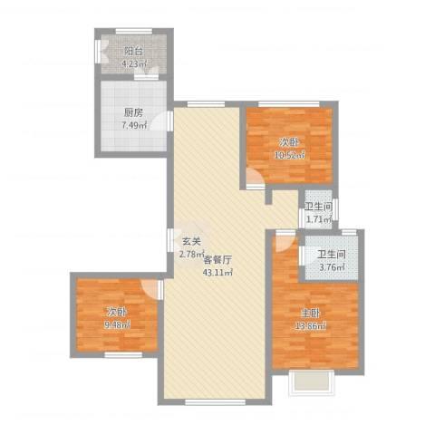 西荣阁3室2厅2卫1厨118.00㎡户型图