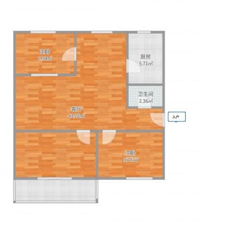 新世纪绿色家园2室1厅1卫1厨92.00㎡户型图