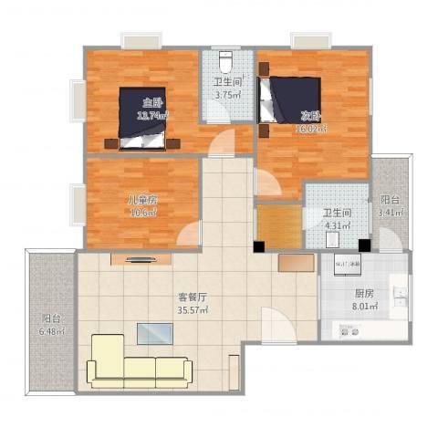恒基花园3室2厅2卫1厨130.00㎡户型图
