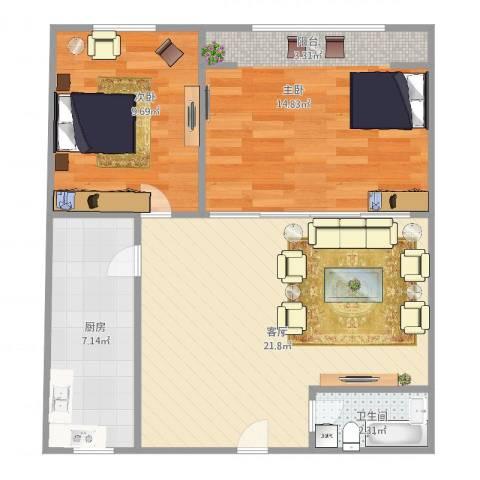 莲溪六村2室1厅1卫1厨75.00㎡户型图