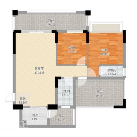 翡翠名苑2室2厅2卫1厨98.00㎡户型图
