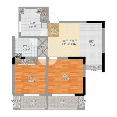 齐河德百玫瑰园2室2厅1卫1厨87.00㎡户型图