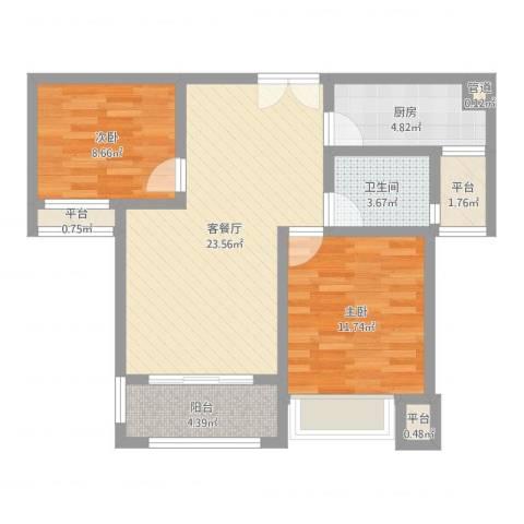 莱蒙水榭春天2室2厅1卫1厨75.00㎡户型图