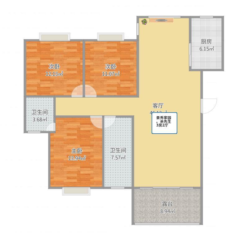 锦绣家园三室两厅模版