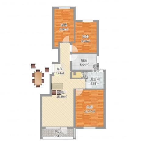 世茂维拉3室2厅1卫1厨88.00㎡户型图