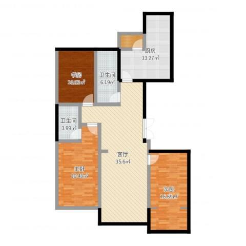 北海公馆3室1厅2卫1厨131.00㎡户型图