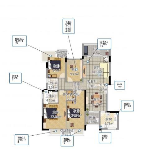 半山溪谷E墅4室2厅4卫1厨146.00㎡户型图