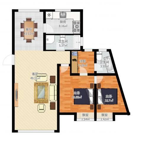 恒盛皇家花园3室1厅2卫1厨123.00㎡户型图