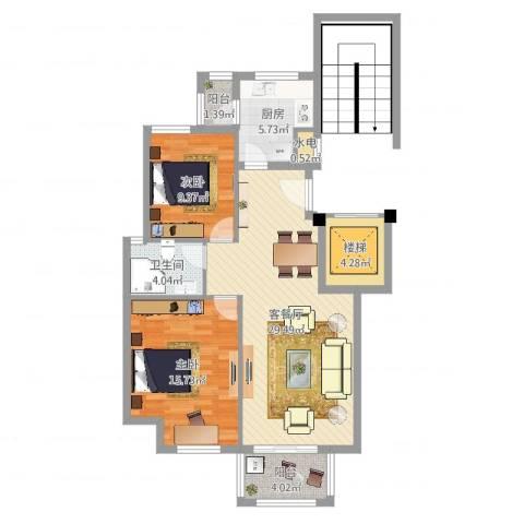 浅水湾蔚蓝水岸2室2厅1卫1厨93.00㎡户型图