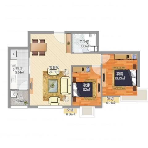 明楼东区2室2厅1卫1厨77.00㎡户型图