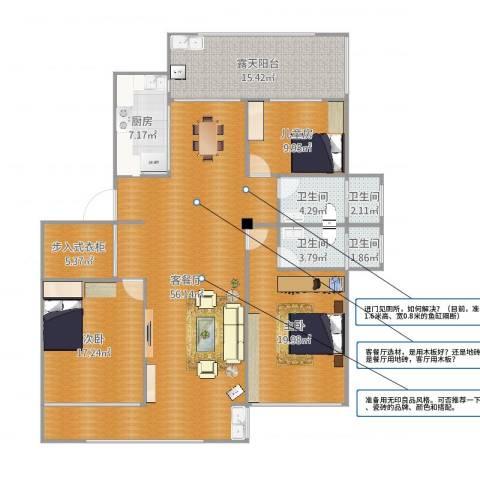 三门城东公寓9号楼3室2厅4卫1厨179.00㎡户型图