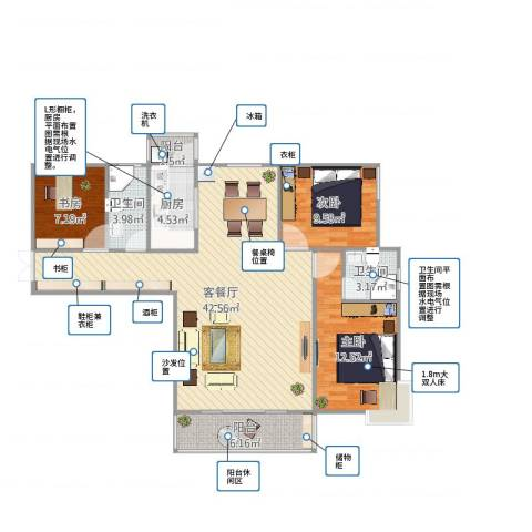 宝丰绿洲3室2厅2卫1厨114.00㎡户型图