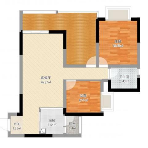 万硕江城一品2室2厅1卫1厨83.00㎡户型图