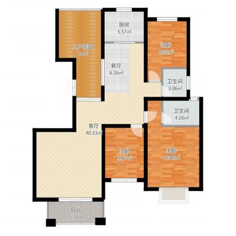 金桥普林斯顿3室1厅2卫1厨134.00㎡户型图