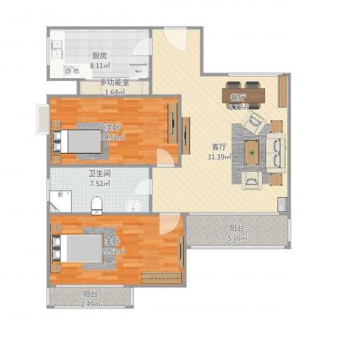 凯德嘉博名邸2室1厅1卫1厨117.00㎡户型图