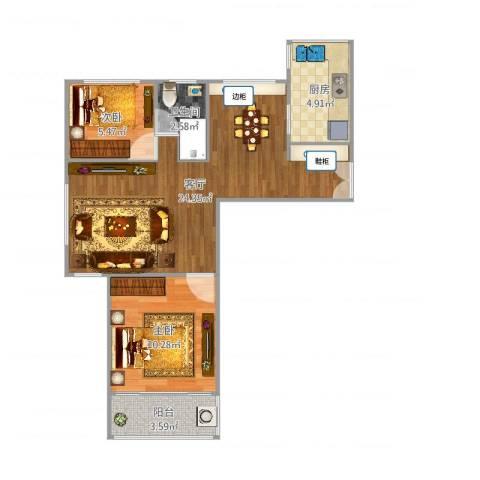 汇枫景苑2房2室1厅1卫1厨64.00㎡户型图