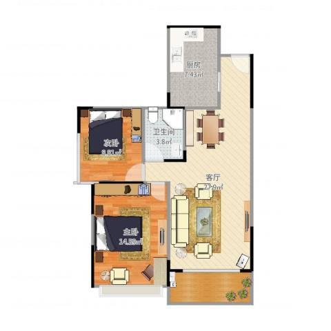 三远大爱城2室1厅1卫1厨84.00㎡户型图