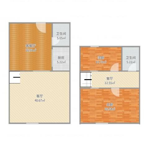 南方国际C栋9012室4厅2卫1厨168.00㎡户型图