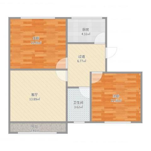 宝钢三村2室1厅1卫1厨76.00㎡户型图