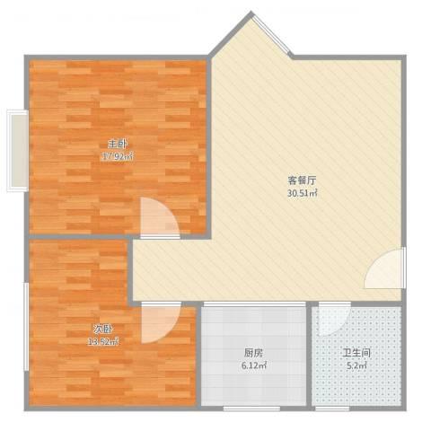 振华大厦2室2厅1卫1厨98.00㎡户型图